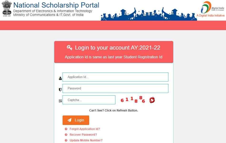 MOMA Scheme Application Renewal